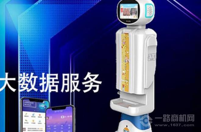 阿童目智能晨检机器人加盟