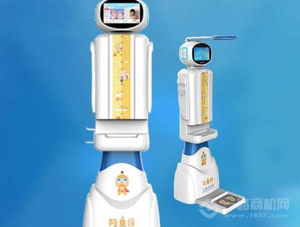阿童目智能晨检机器人