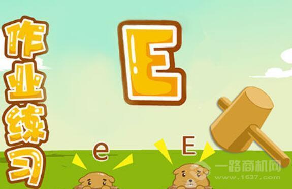 豆豆鹿幼兒英語