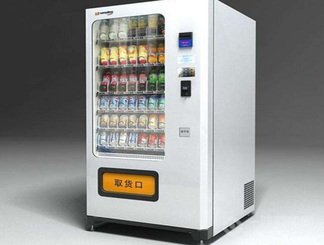 金蝈蝈多功能贩卖机