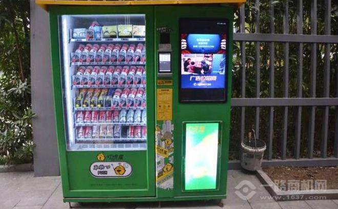 金蟈蟈多功能販賣機