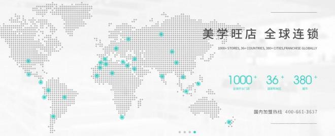 韩尚优品万博国际app官网下载