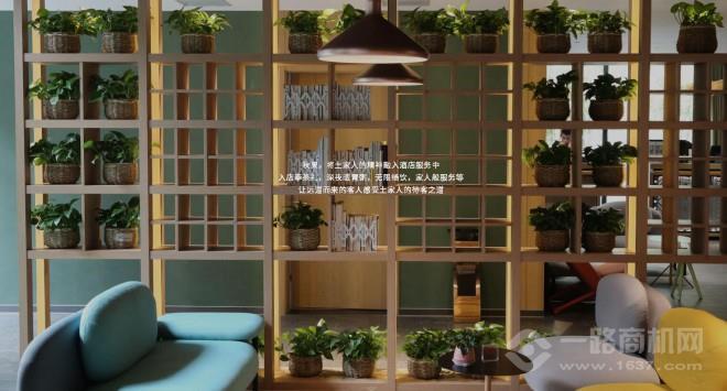 秋果酒店加盟