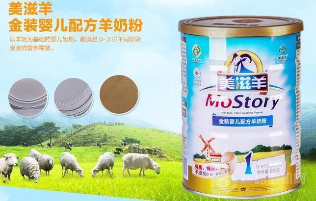 美滋羊羊奶粉加盟