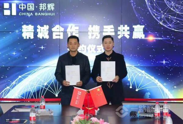 品牌加盟新资讯:重庆麻辣重点火锅正式签约入驻甘肃张家川!