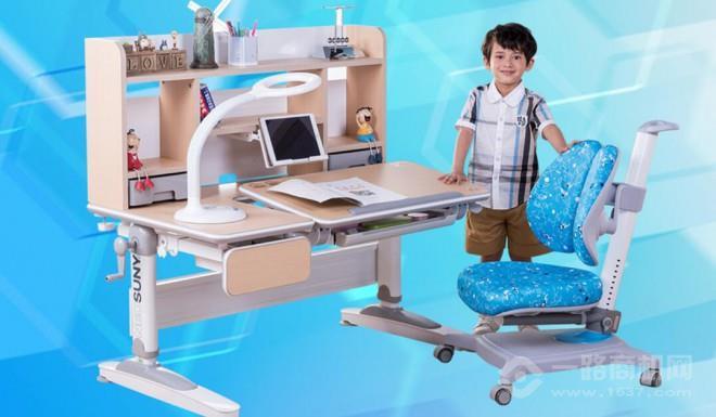壹號森林兒童書桌