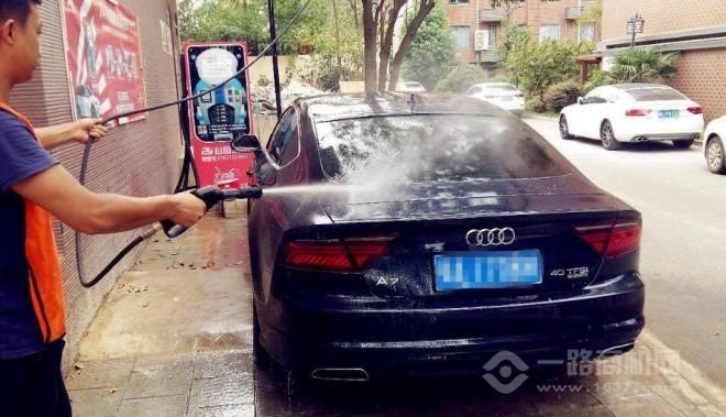 友洗環保洗車加盟