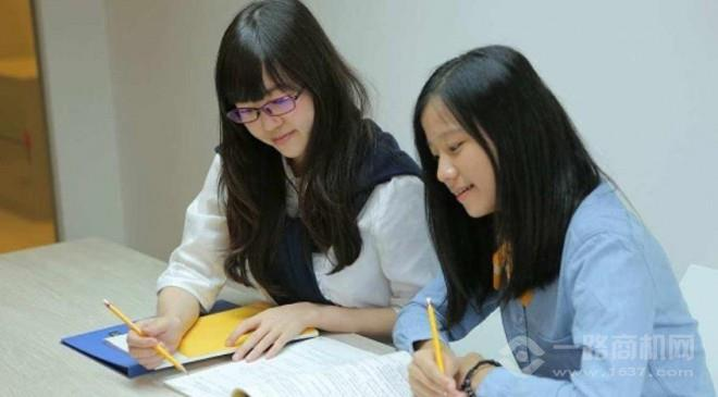 智源堂教育