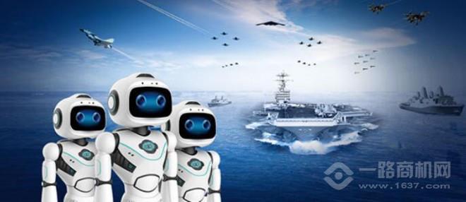 勇藝達機器人加盟