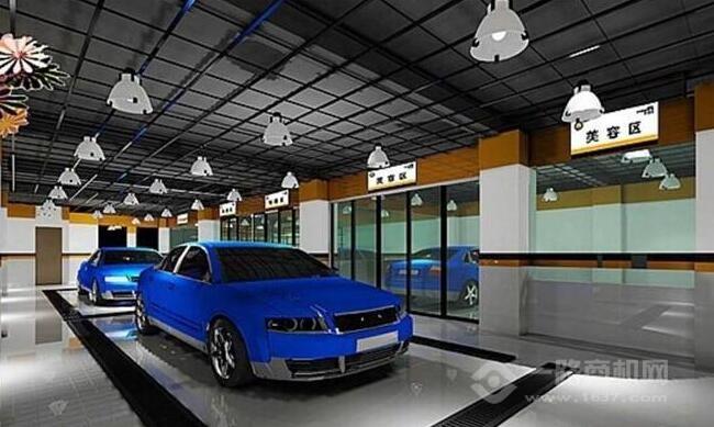 车士界汽车养护中心