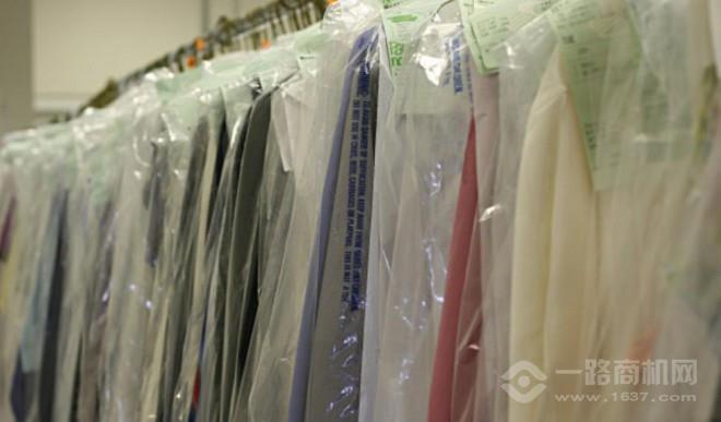 億錦源洗衣