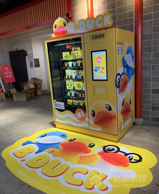 小黄鸭无人售货机