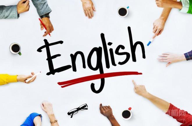 爱贝斯互动英语