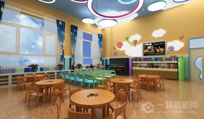 树果国际幼儿园