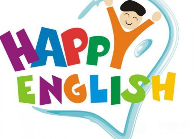 英思力美语