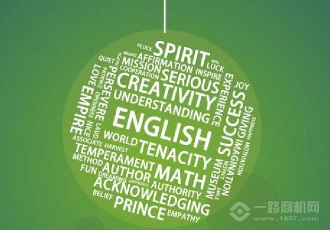 英墨树少儿英语加盟