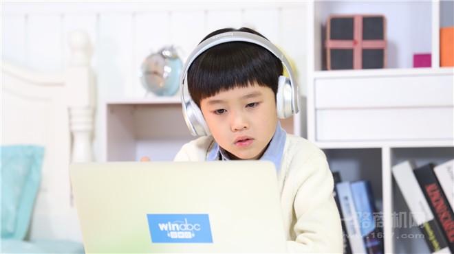 WinABC少儿融合英语