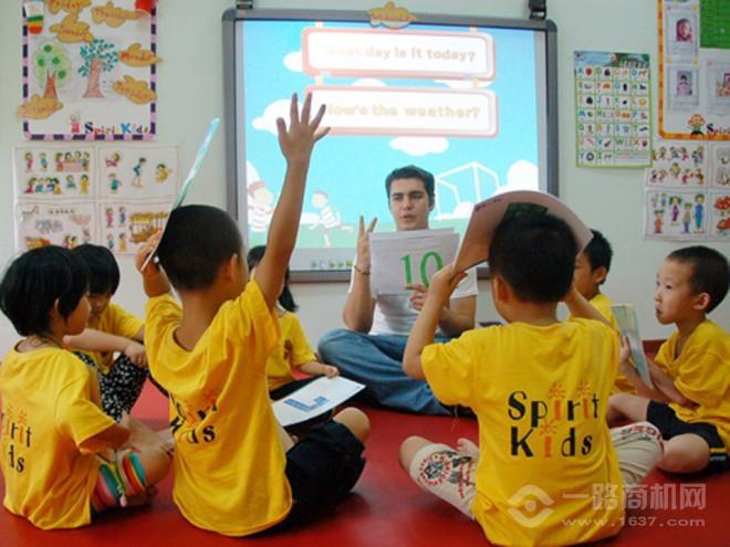 金芒果国际少儿英语加盟