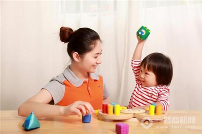 彩虹星球兒童教育中心加盟