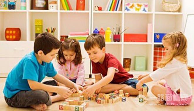 彩虹星球兒童教育中心