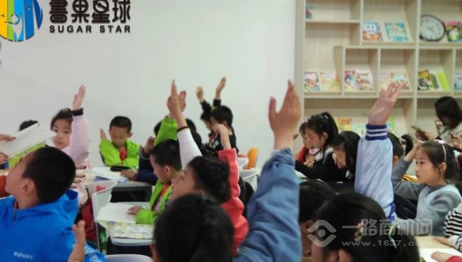 書果星球閱讀教育加盟