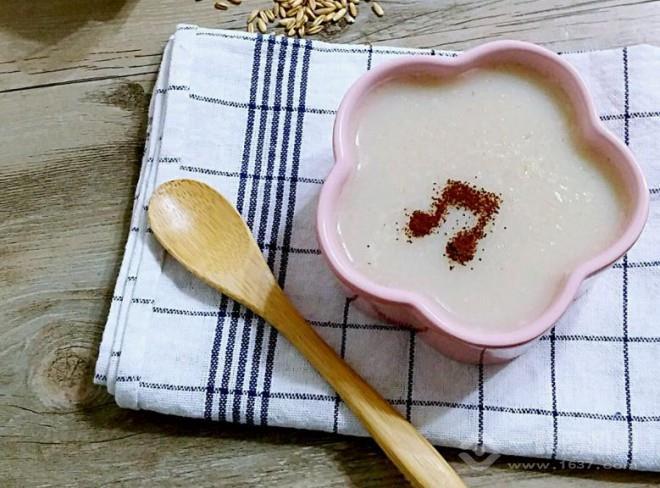 漢培仕速溶營養米乳