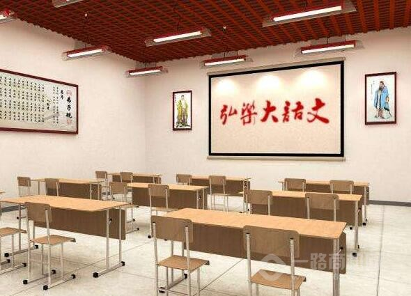 弘樂教育加盟