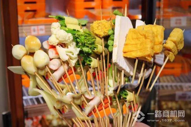 锅战火锅烧烤食材超市加盟