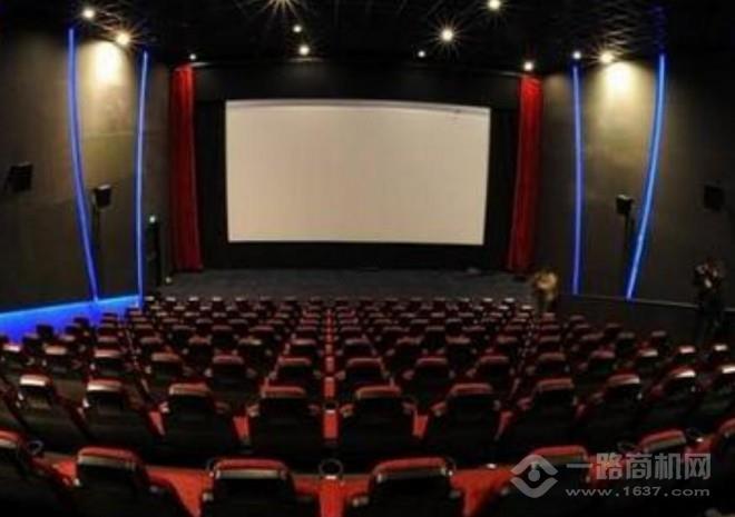 大地电影院