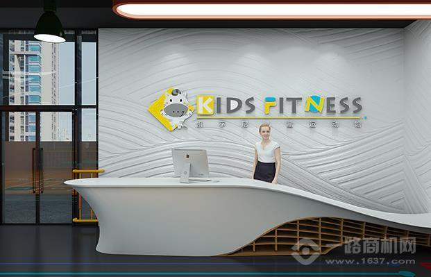 凱孚尼兒童體適能運動館