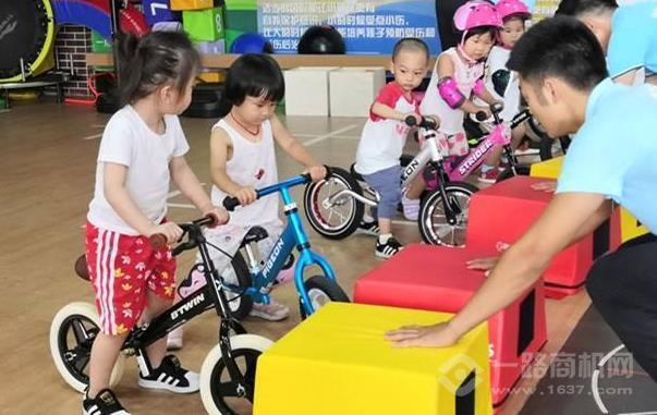 凱孚尼兒童體適能運動館加盟
