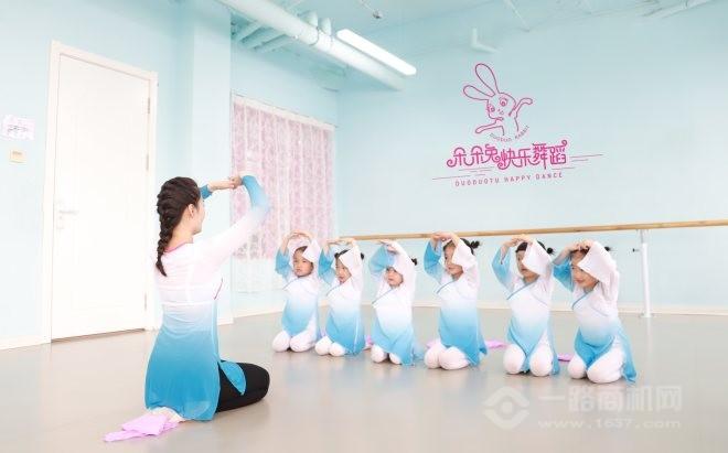 朵朵兔舞蹈加盟