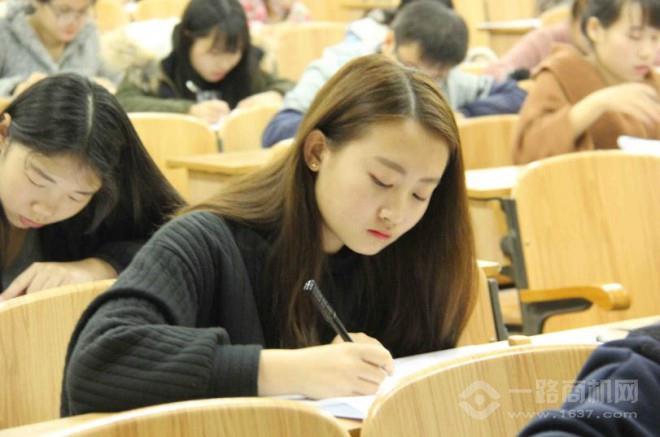 艾尚学教育研修