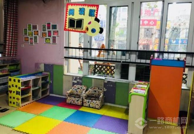三色幼儿园