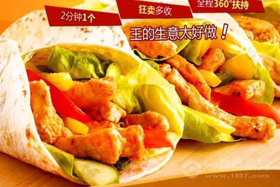 妙粮家煎饼王加盟