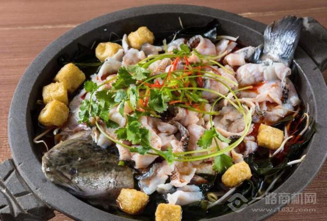 我家石锅鱼加盟