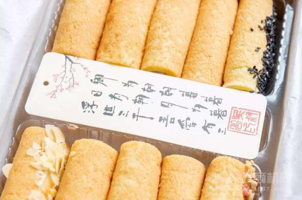 吳叔公糯米燒加盟