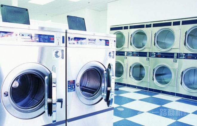 軒璐斯洗衣加盟