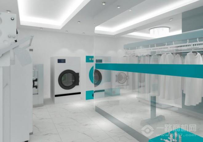 永洁洗衣加盟