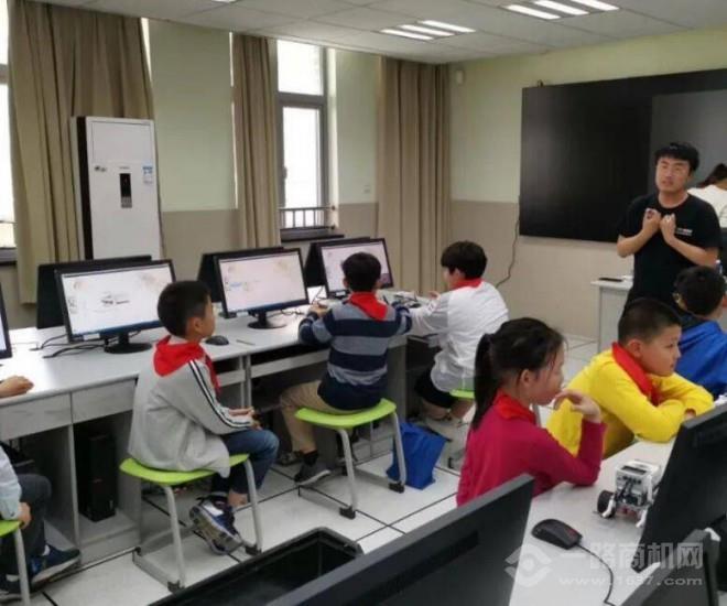 北斗魚Ai智能教育加盟