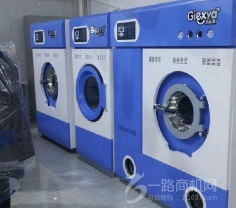 潔希亞國際洗衣