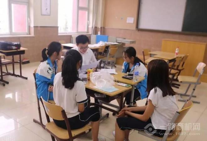藍色學營教育加盟