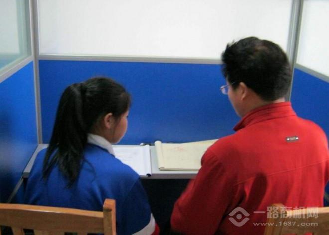 藍色學營教育