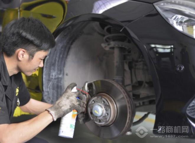 路寶汽車維修