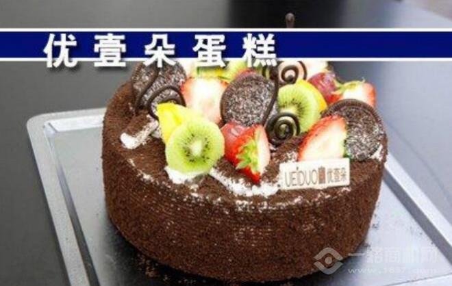 优壹朵蛋糕