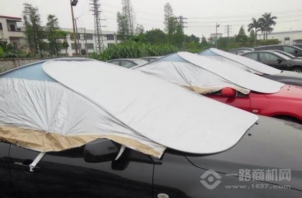 欧若拉汽车清凉罩加盟