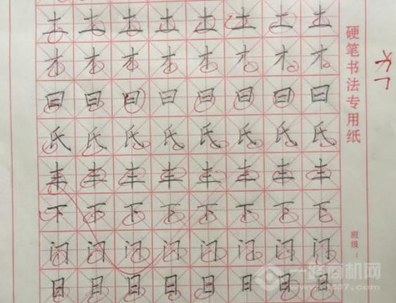 田永耕硬筆書法加盟