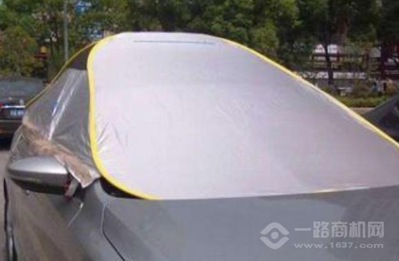 欧若拉汽车清凉罩