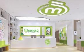 豌豆语文教育加盟店