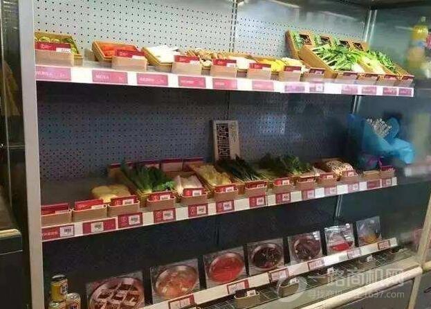 蜀億家火鍋食材超市加盟